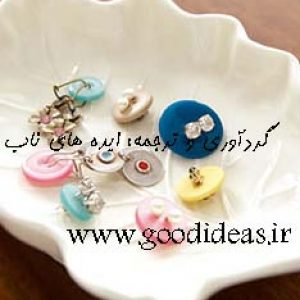 button-earring-holder-6